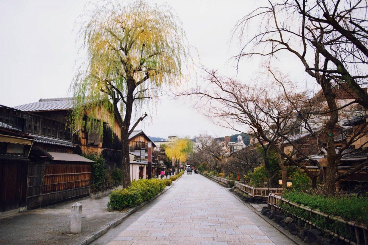 Travel Photography By Anastasia Vervueren Japan Kyoto
